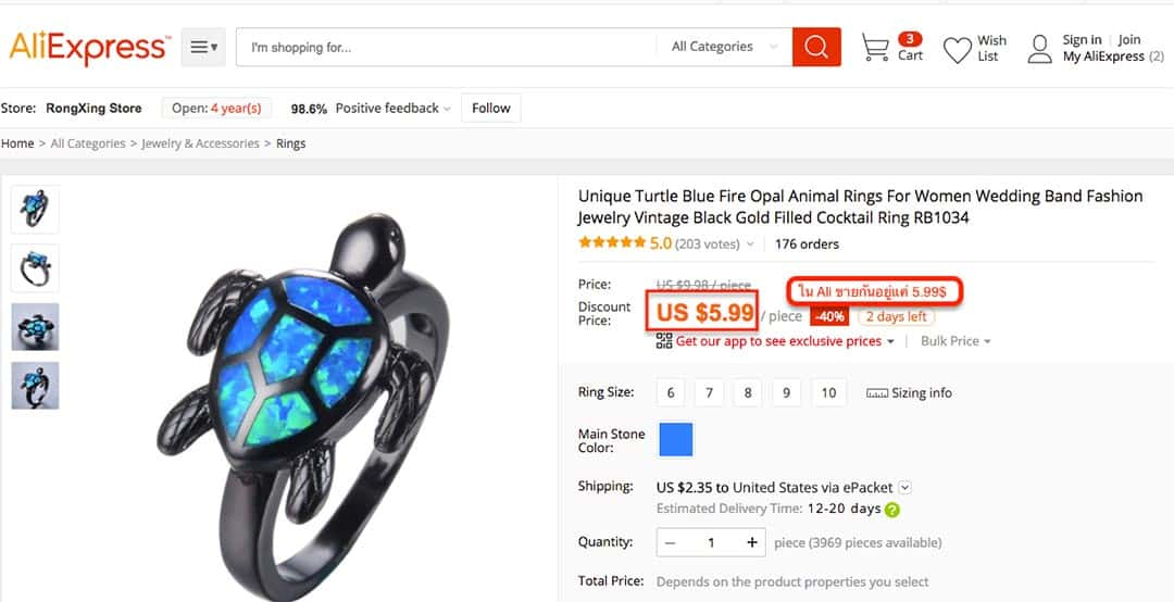 Turtle ring from Aliexpress